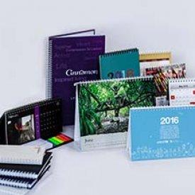 Calenders Diaries & Planners